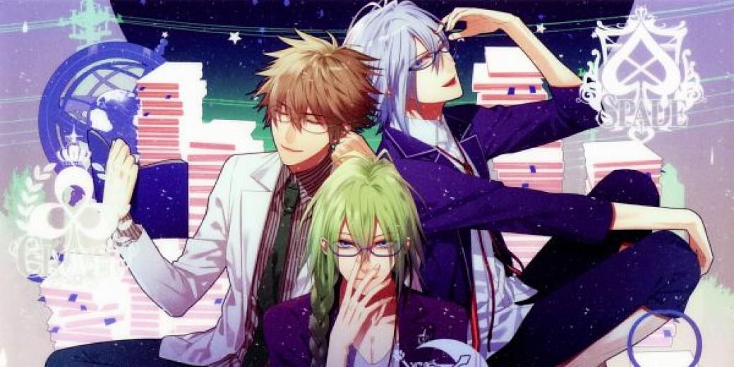Anime Otome Games Lyrics Mangas Blog